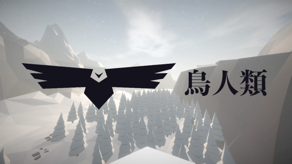 鳥人類 CASE:シロハヤブサ